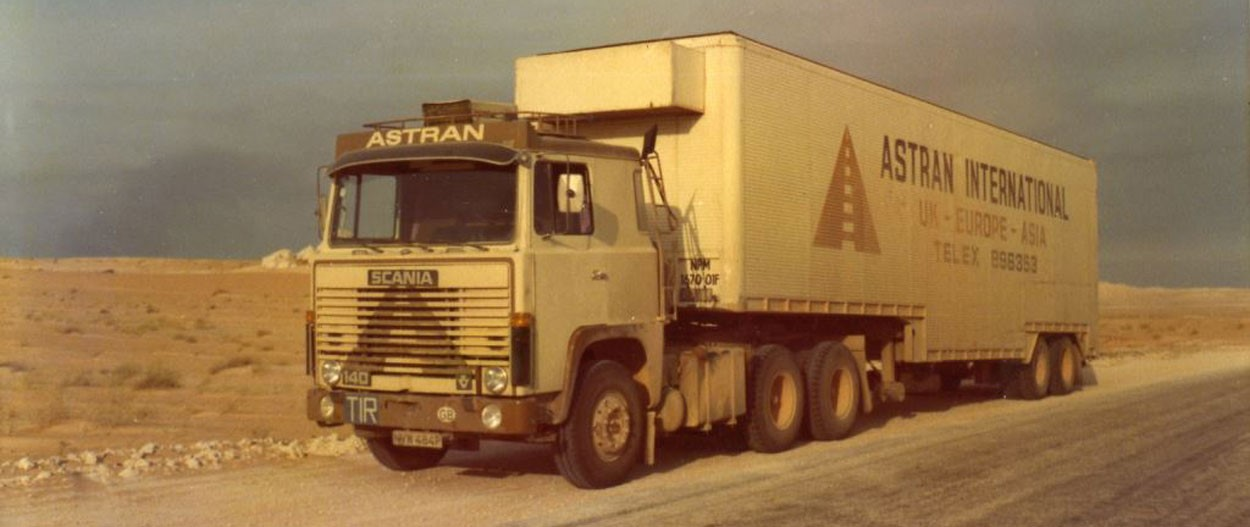 astran international